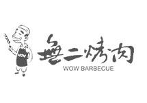 WOW BBQ